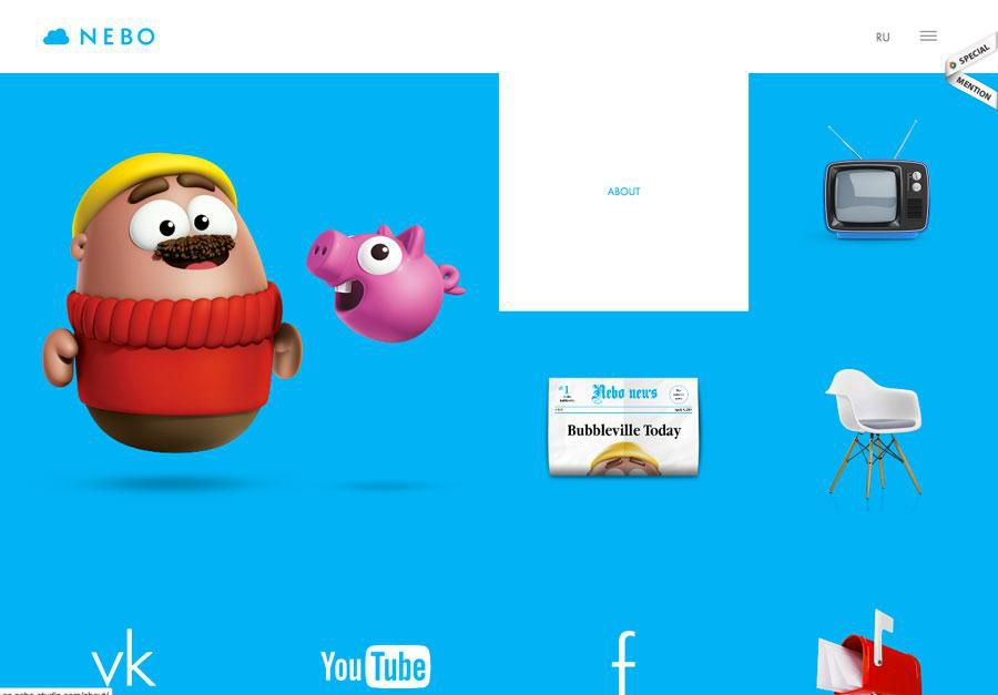 Screenshot of Nebo's website